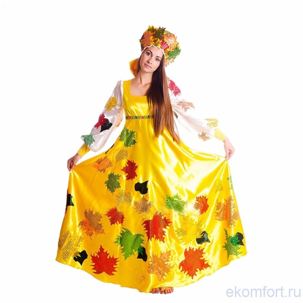 Карнавальный костюм Осени народный для девушки взрослые - photo#24