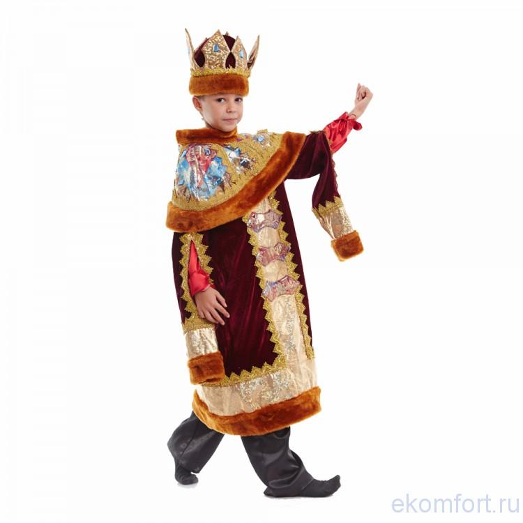 Костюм царя детский