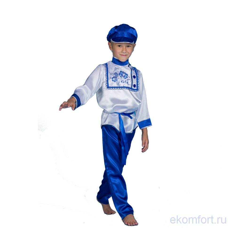 Карнавальный костюм Кжель для мальчиков. Гжель масленица - photo#41