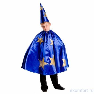 Как сделать костюм звездочет