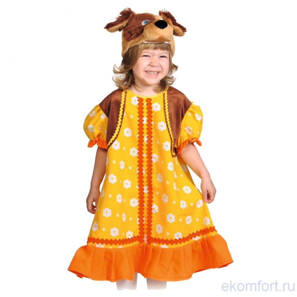 Своими руками детский карнавальный костюм