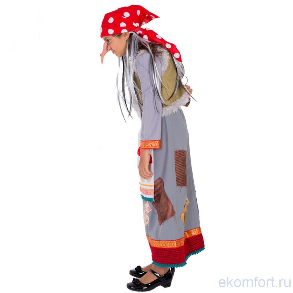 Карнавальный костюм баба ега