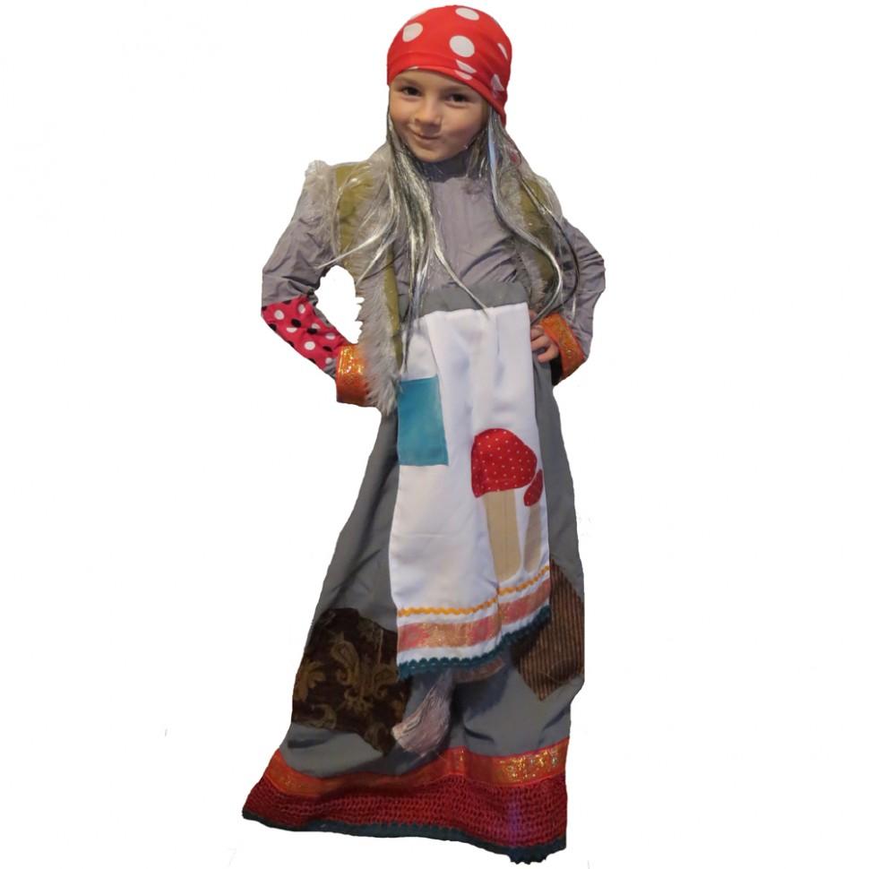 Детский костюм Бабы Яги в ассортименте  купить на