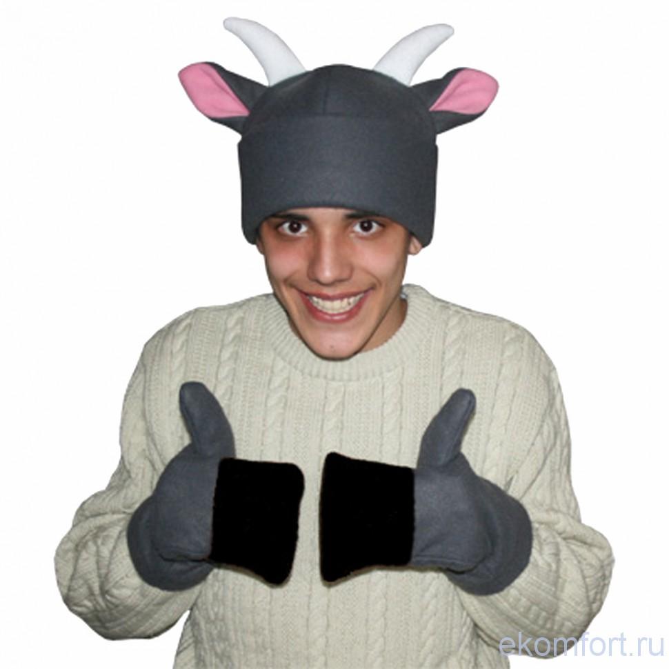 Как костюм козла своими руками