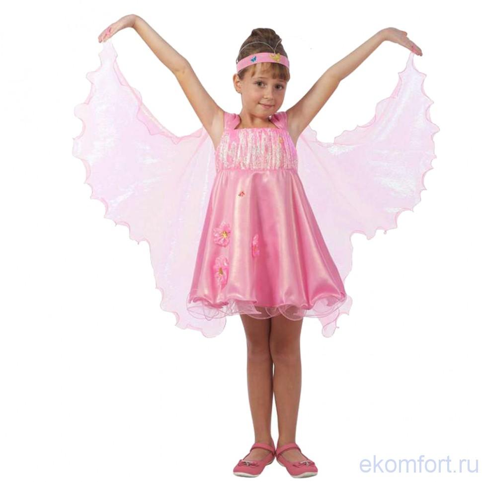 Карнавальный костюм Лягушка маска бабочка