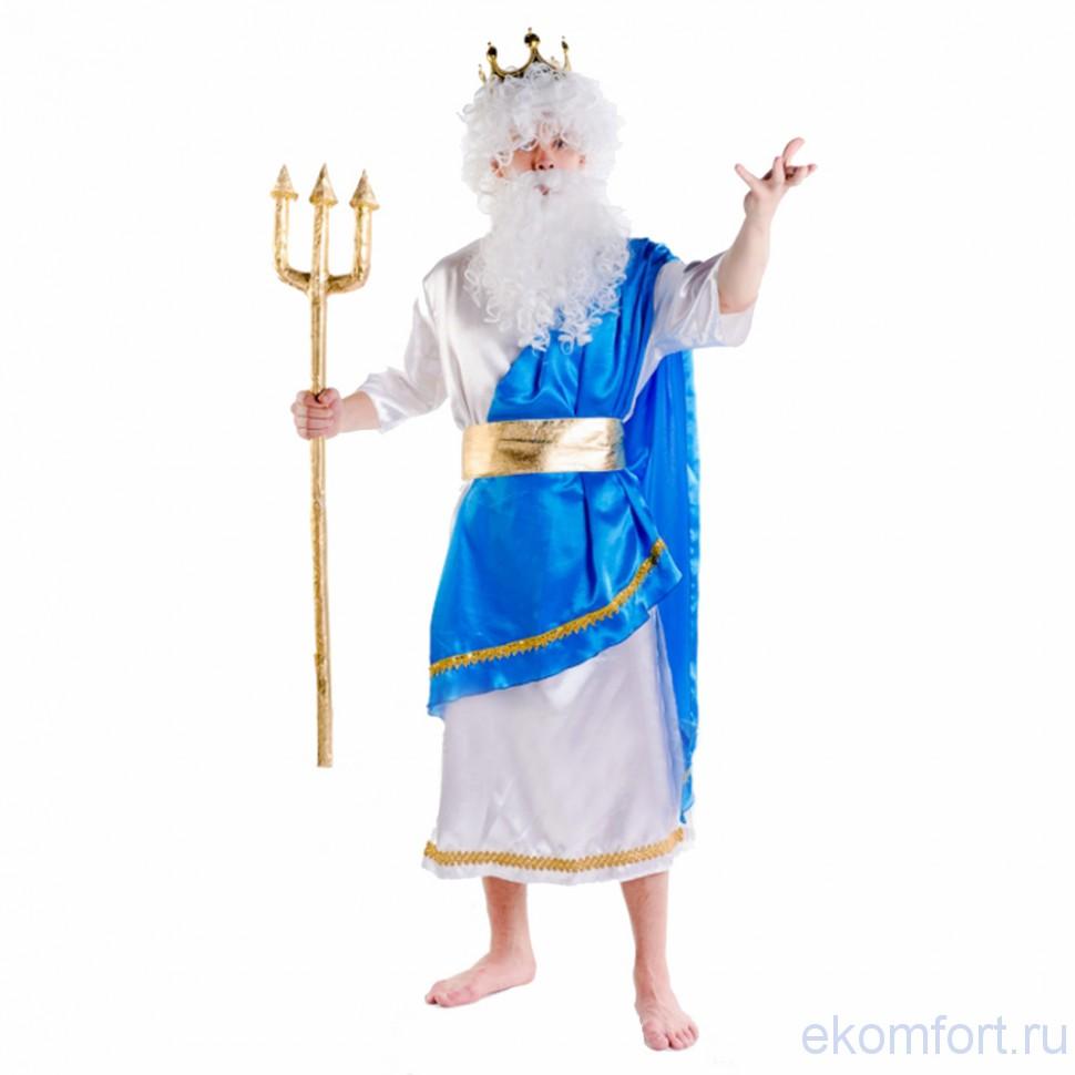 Как сделать костюм нептуна своими руками из подручных средств