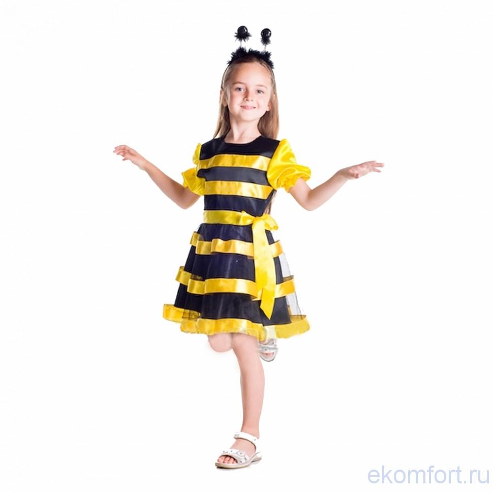 Купить Платье Для Девочки 1 Год В Москве