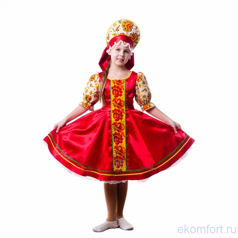 Картинки русского костюма осени