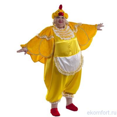 Костюм цыпленка на взрослого своими руками