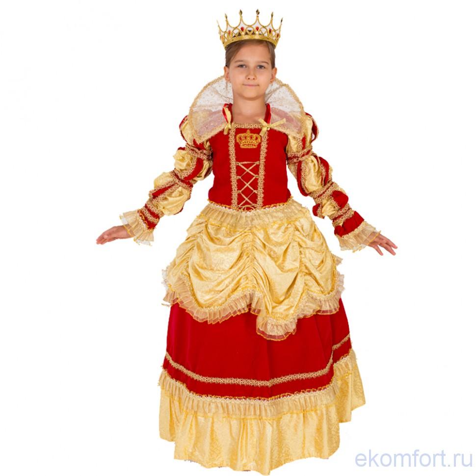 Купить Платье Для Подростка
