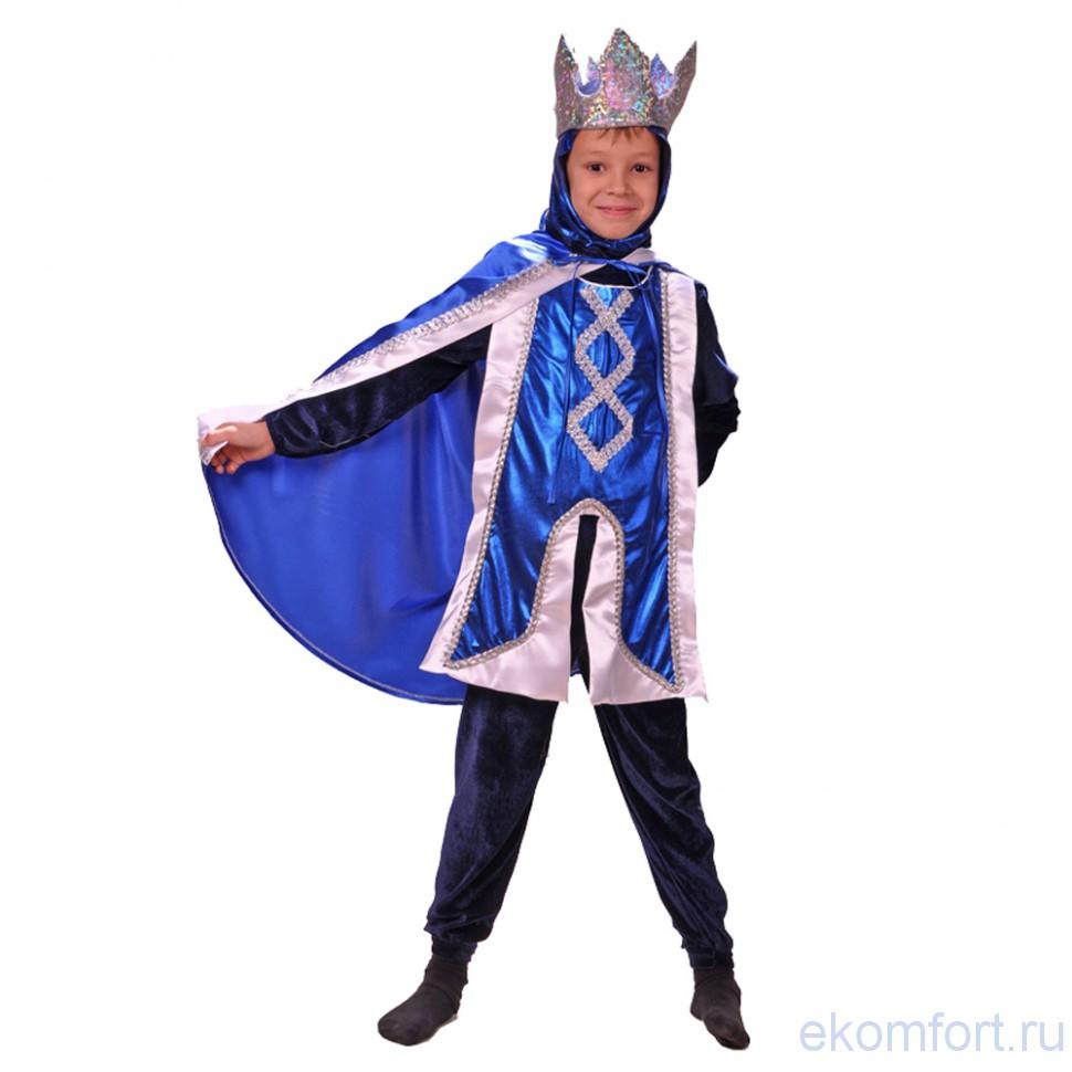 Как сделать костюм царя для ребенка