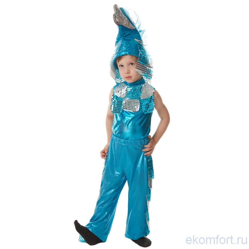 Как сделать костюм рыбки для мальчика