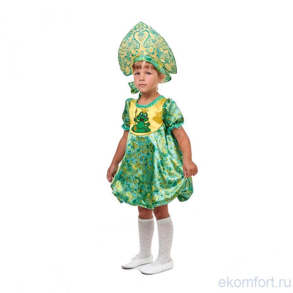 Купить карнавальные костюмы для детей по цене от 450 руб