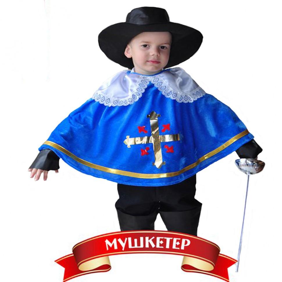 Карнавальный костюм мушкетер своими руками