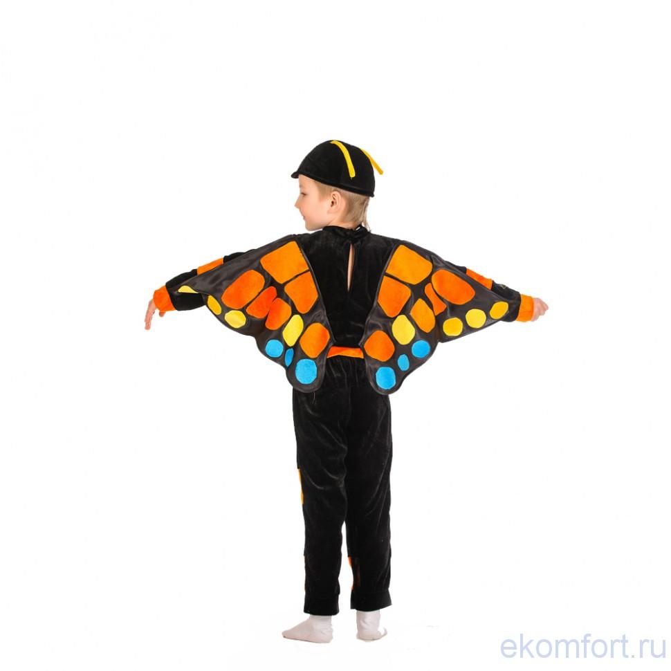 Как сделать детский костюм насекомого