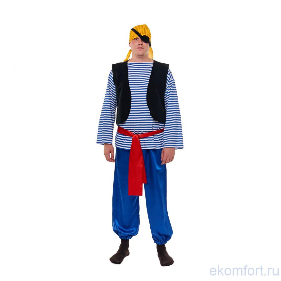 149Карнавальный костюм для взрослых быстро