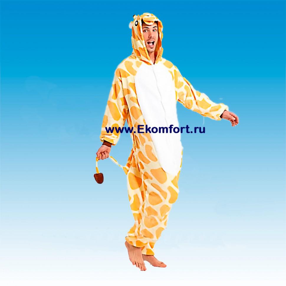 Карнавальная пижама Жираф. - 386kig-ek enlqx.jpg 3ab6291002737