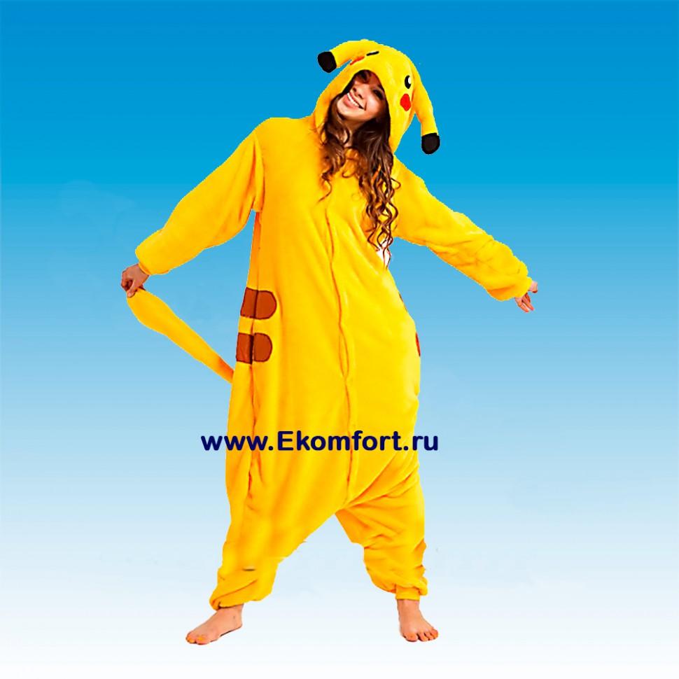 Карнавальная пижама Пикачу. - 241kig-ek.jpg dc372baa6e6d3