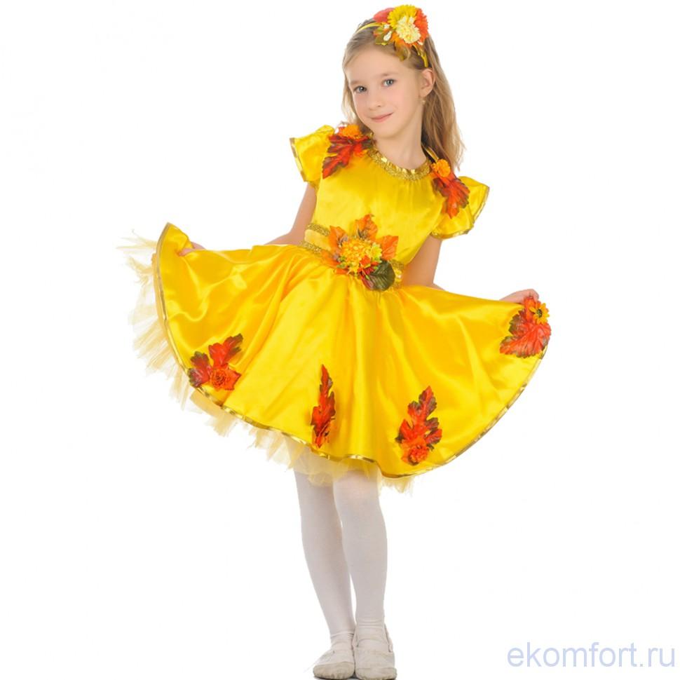 Костюм Осени для девочки - 2 120 руб. платья 4fa849ce25eca