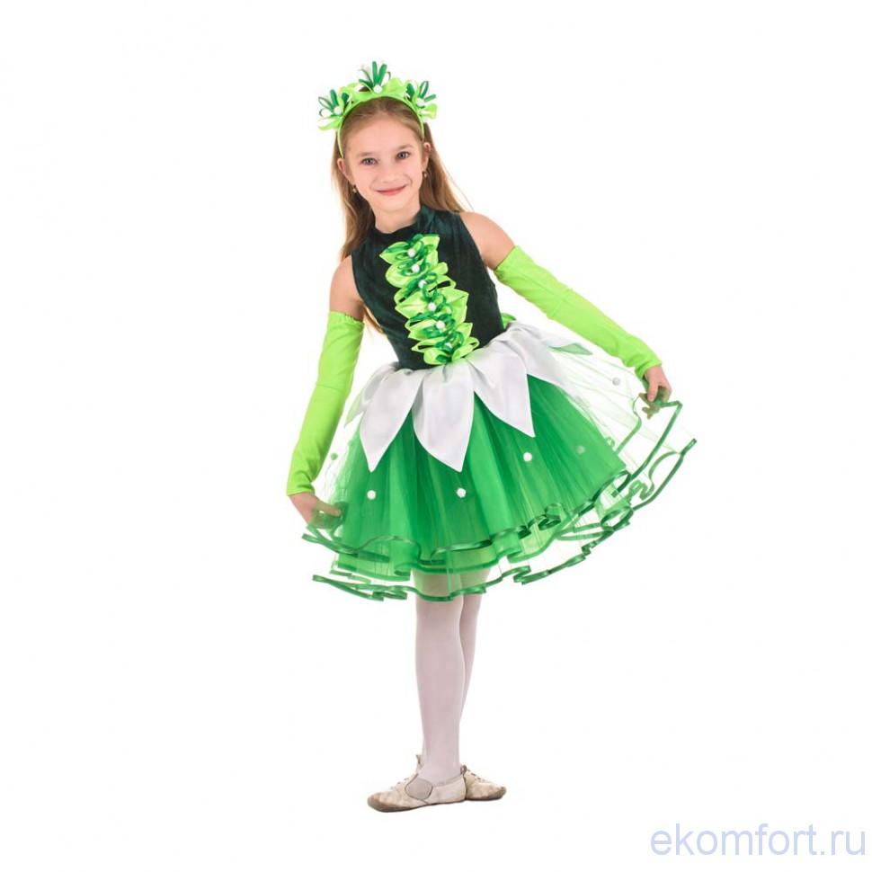 Карнавальный костюм цвета цветок