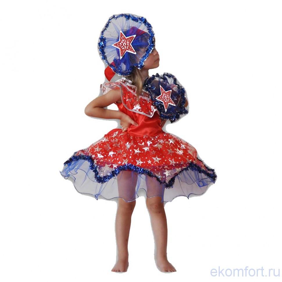 Карнавальный костюм «Звездочка» - 1 570 руб. - photo#5