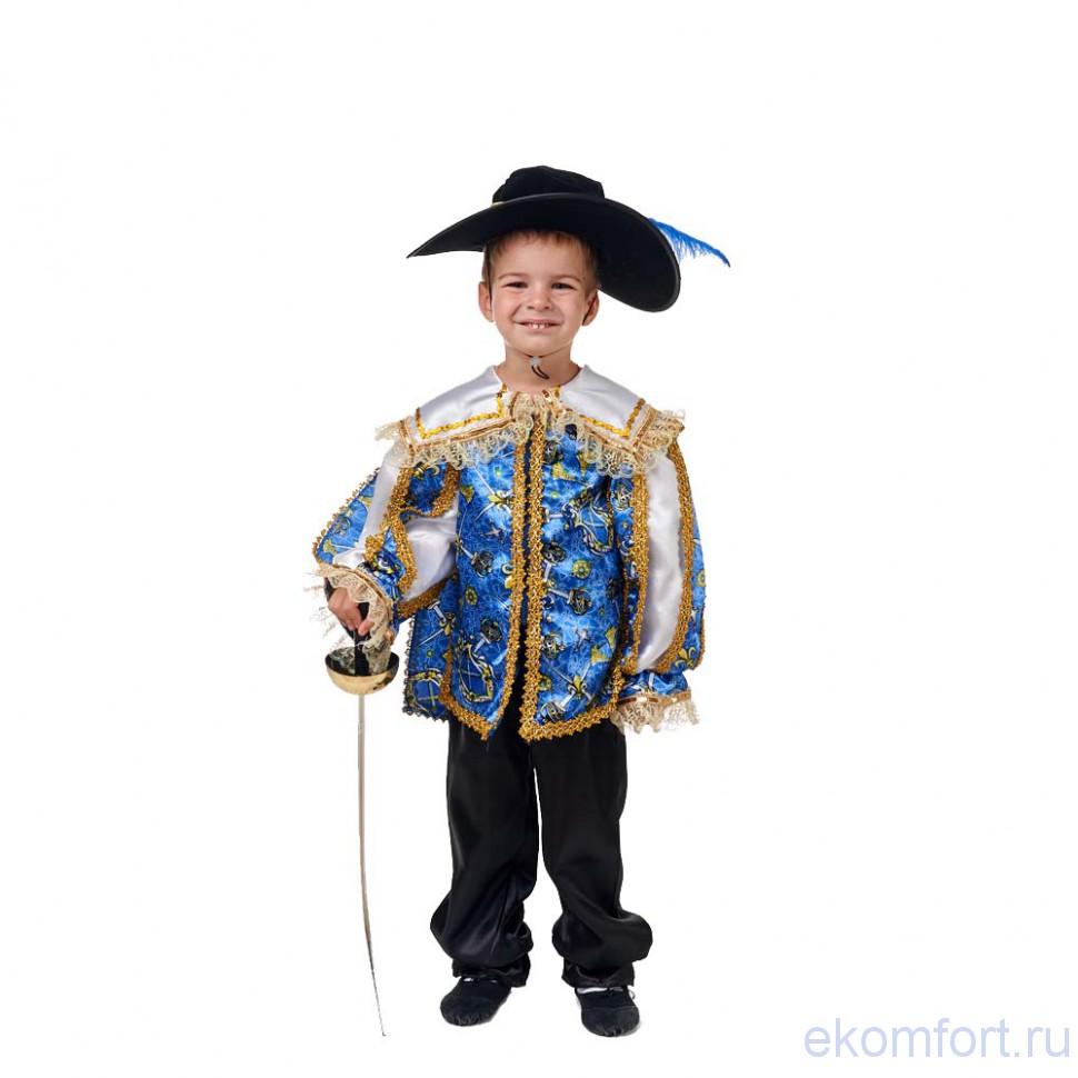 Карнавальный костюм Мушкетер сказочный - photo#22