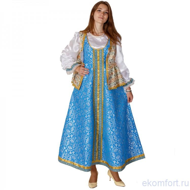 Русские Платья Купить В Москве