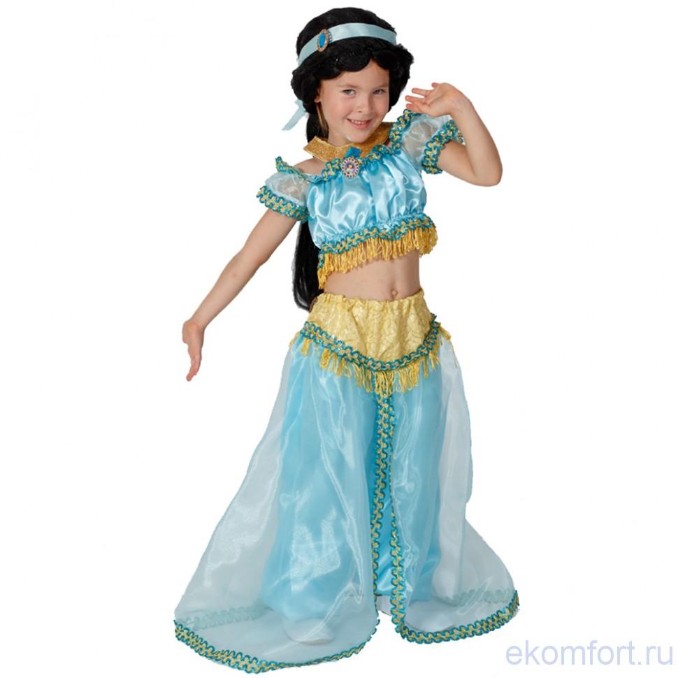 5ad5f895aea5 Карнавальный костюм