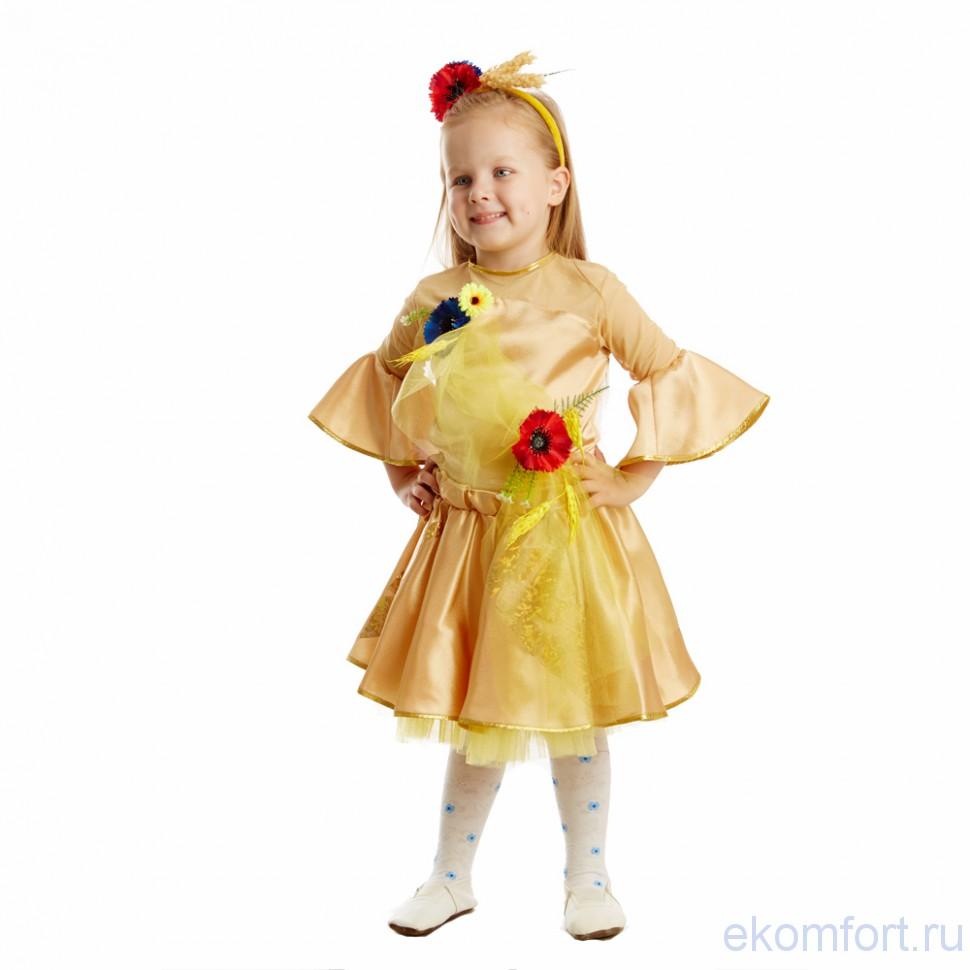 Карнавальный костюм «Пшеничка» Карнавальный костюм «Пшеничка» арт. Msk-310  Размер 65f62446873a7